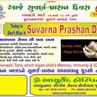 Suvarna Prashan Camp For Children