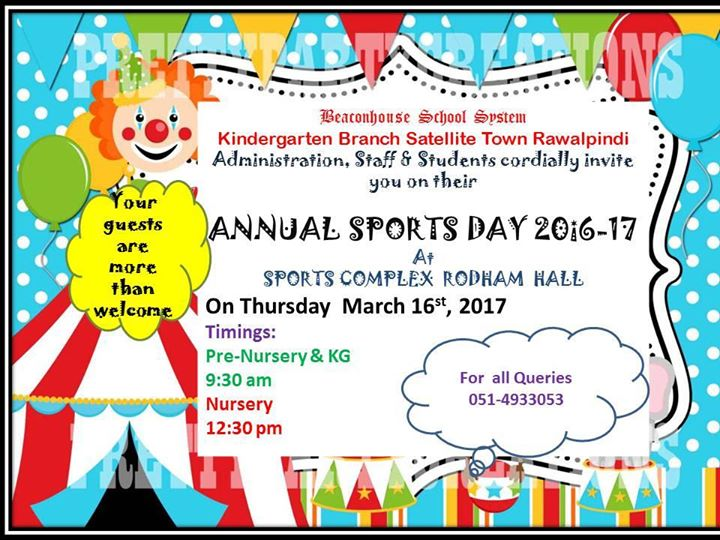 Annual Sports Day 2016 17 At Sports Complex Rodham Hall Islamabad