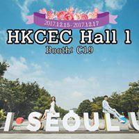 Jun 6 HK Wedding Expo 1512- 1712 - Booth C19