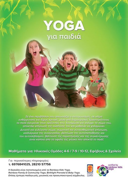 -Yoga for Kids