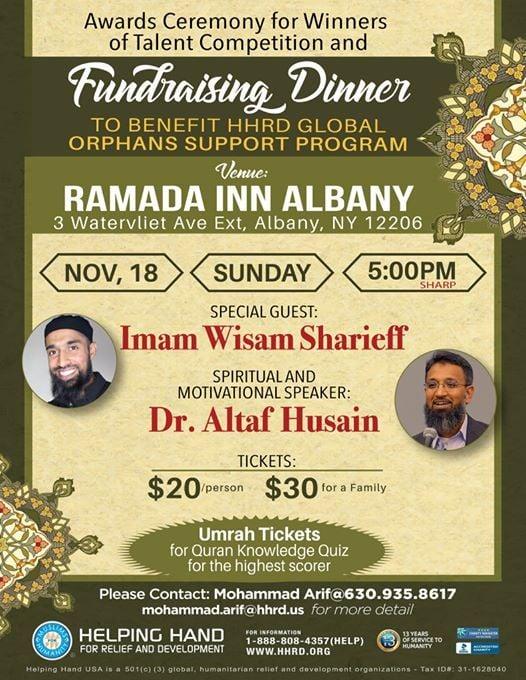 NY Fundraising Dinner