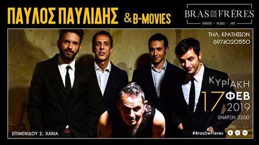 & B-Movies LIVE  1702 BrasDeFrres