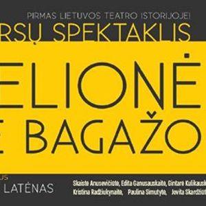 Gars Spektaklis Kelion be bagao&quot Vilniaus Rotuje