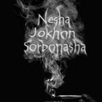 Nesha jokhon Sorbonasha