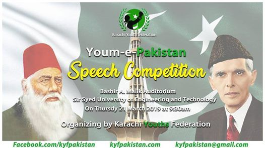 Youm e Pakistan Speech Competition at Sir syed university
