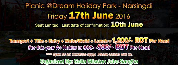 Picnic @Dream Holiday Park   Narsingdi