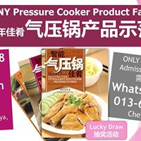 CNY Pressure Cooker Product Fair
