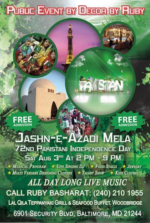 Jashn E Azadi Mela 72ndpakistani Independence Day At Lal Qila