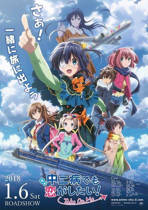 Anime Night Love Chunibyo & Other Delusions