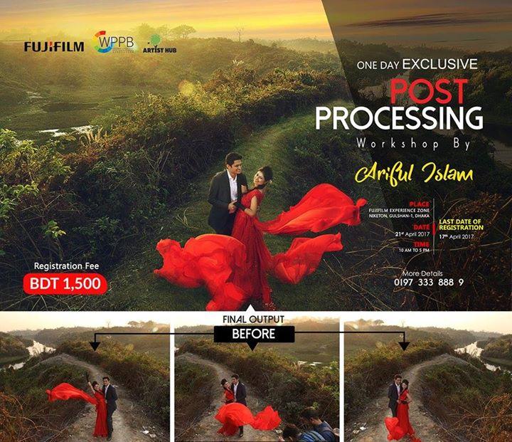 Post Processing Workshop By Ariful Islam at Fujifilm - GME