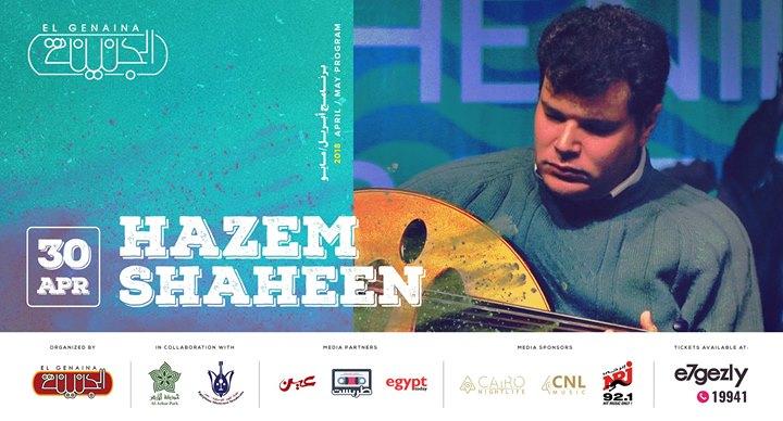 Hazem Shaheen at El Genaina Theater