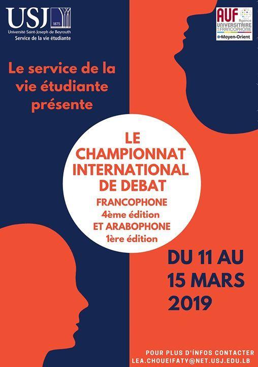 Le championnat international de dbat francophone 4me dition.