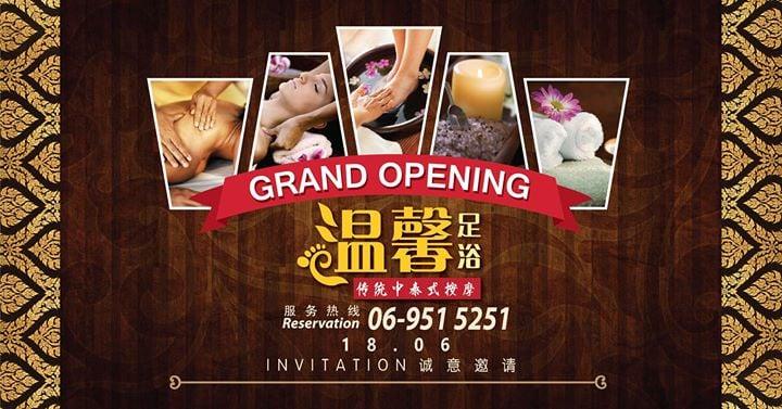温馨足浴开幕典礼 Grand Opening at Kaki-Kaki Reflexology Muar