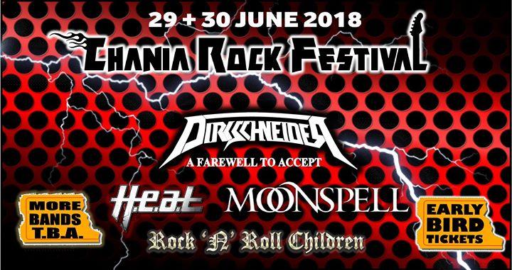 Chania Rock Festival 2018