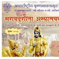 Bhagvadgeeta Study Class (in Hindi)