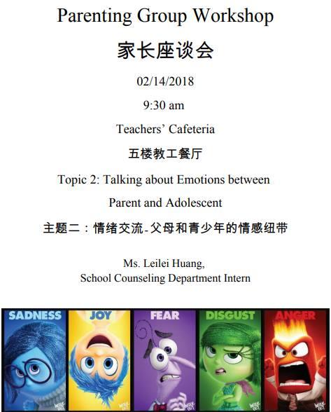 Chinese Language Parent Workshop