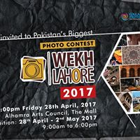 Wekh Lahore Photo Contest &amp Exhibition