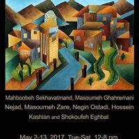 Spring Group Exhibition 2017