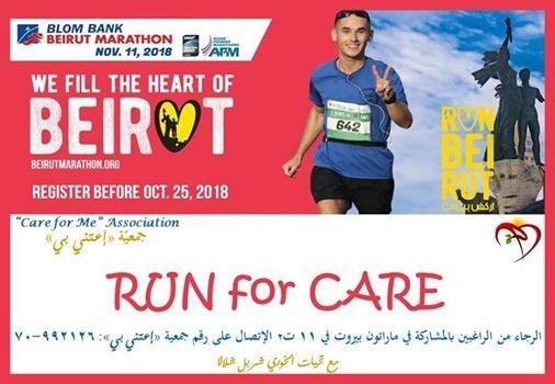 RUN For CARE at Beirut Marathon 2018
