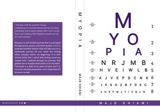 MYOPIA by Majd Khiami Book Signing