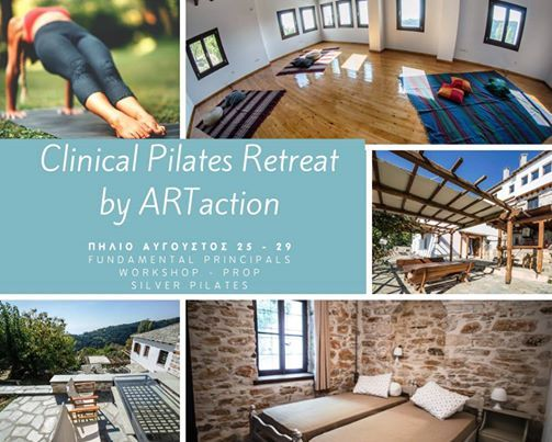 1stClinical Pilates Retreat By ARTaction   25 - 29