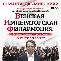 Concert Masterpeices of three centures