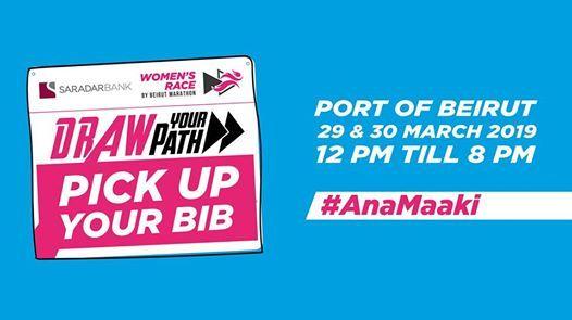Saradar Bank Womens Race 2019