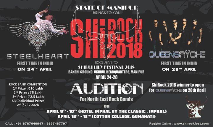 ShiRock 2018 (Exclusive To Shirui Lily Festival)