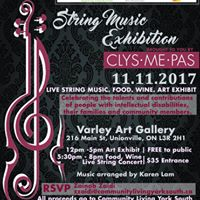 2017 String Music Exhibition