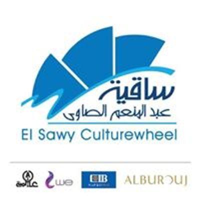 Workshops of El Sawy Culturewheel / ورش عمل ساقية الصاوى