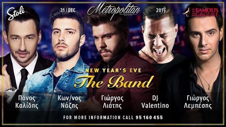 New Years Eve   Dj Valentino