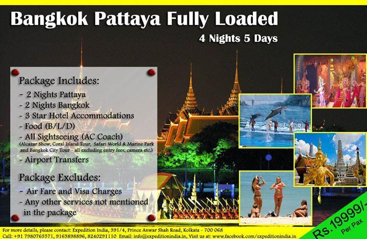 Calcutta Tour Package