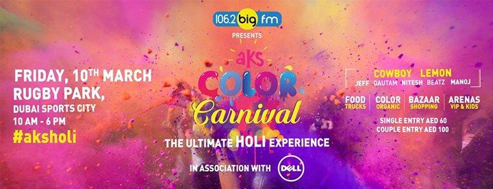 aks color carnival 2017 at dubai sports city dubai
