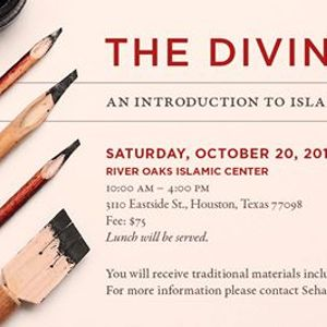 The Divine Line - An Intro to Islamic Calligraphy