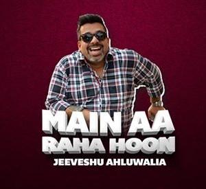 Main Aa Raha Hoon -Gwalior