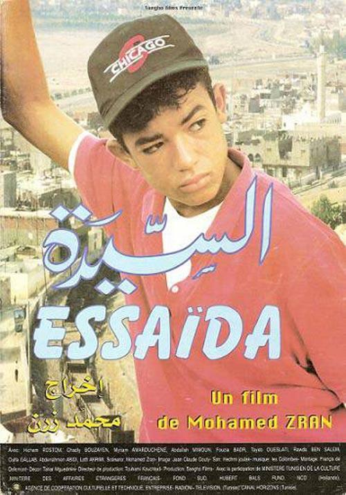 film tunisien essaida