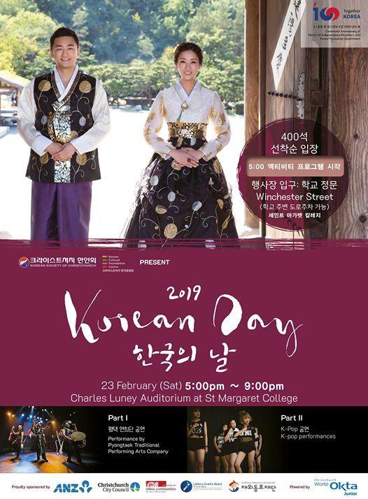2019 Christchurch Korean Day Concert