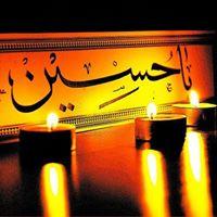 Arbaeen English Majlis Series