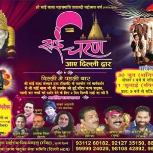 Sai Charan Aye Delhi Dwar