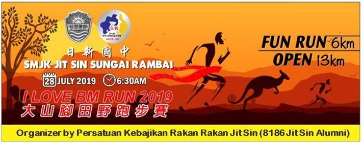 I Love BM Run 2019