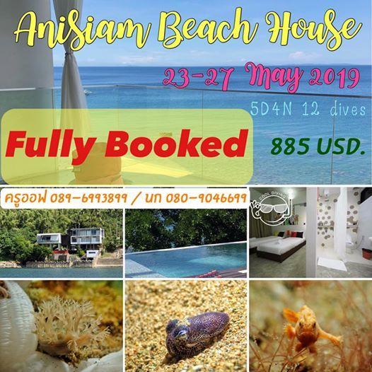 Anisiam Private Beach House 2019