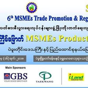 6th MSMEs Trade Promotion &amp Regional Award