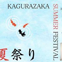 SMU Special Event   Kagurazaka Natsu Matsuri