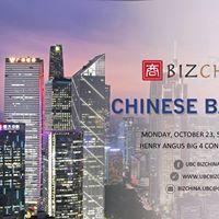 Sold Out UBC BizChina Club  Chinese Banking