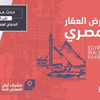 The Egyptian Real Estate Exhibition