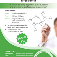 teachers networking event at emporium lounge 1 258 south