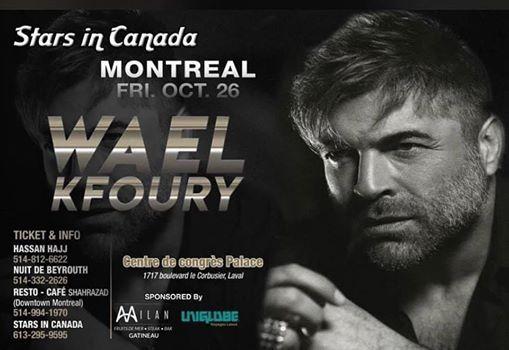 Wael Kfoury Montreal 2018