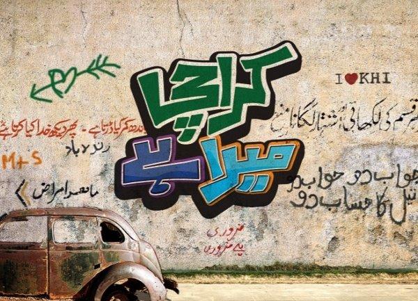 A Journey from Kolachi se Karachi (A Journey into Past)
