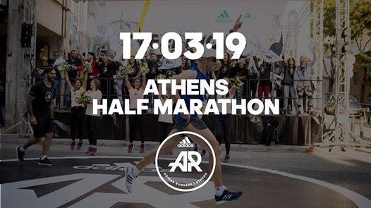 adidas Runners x Athens Half-marathon