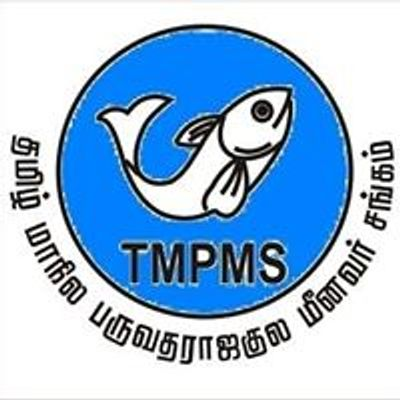 Paruvatharajakula Meenavar Sangamam Villupuram